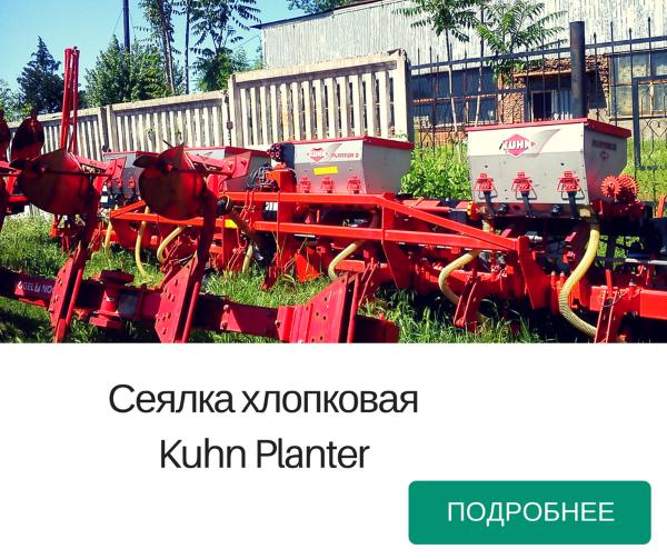 Сельхозтехника БРК Лизинг